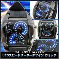 スピードメーター風 メンズ 腕時計 青色LED点灯