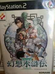 幻想水滸伝 �V PS2 箱説あり