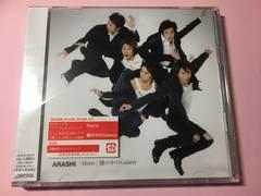 未開封★嵐  Hero/瞳の中のGalaxy 初回盤 CD+DVD