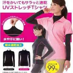 送料無料■UVガードストレッチロングTシャツ LL ブラックライン