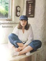 journalstandard*完売!岡尾美代子コラボリネンギャザーブラウス