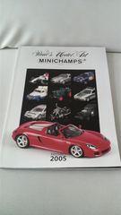 ミニチャンプス  カタログ2005