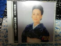 CD 美空ひばり 昭和の名曲を唄う�B