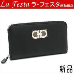 ◆新品本物◆フェラガモ【人気】ファスナー長財布(レザー黒/箱