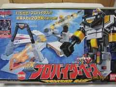未来戦隊タイムレンジャー DXプロバイダーベース