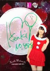 BBM.2015.Very Merry Xmas 渡辺けあき・直筆サインカード/35  P☆リーグ