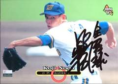 野田浩司・直筆サインカード 阪神タイガース→オリックスブルーウェーブ 最多勝