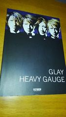 GLAY/HEAVY GAUGE/バンドスコア楽譜/初版