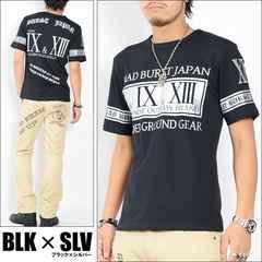 メール便送料無料【MAD BURST JAPAN】70739Tシャツ黒銀XL