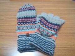 マルイ購入★便利な被せミトン手袋