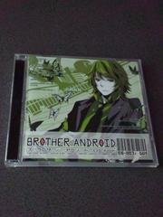 BROTHER ANDROID・ブラザーアンドロイド-03.ガイ-cv.前野智昭
