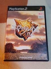 中古ゲーム店で購入品PS2「エヴァーグレイス2」、1円