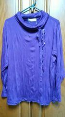 【大きいサイズ】とっても素敵なタートル。紫色。新品未使用品