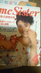 mc Sister 1984.4 171号 RIKACO 山本陽一 吉川晃司