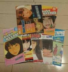 aiko☆BABY PEENATS会報13〜20