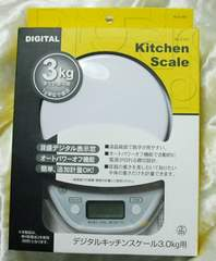D-205 デジタルキッチンスケール 3kg はかり パール金属株式会社 新品 即決