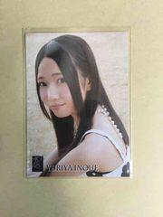 HKT48 井上由莉耶 2013 トレカ R073N アイドル カード
