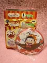 一番くじおそ松さん〜けも松さんパレード〜I賞缶バッチおそ松
