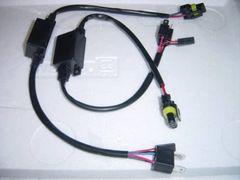 上下・スライド式 H4H/L用 リレーレス 35w.55w 2本セット