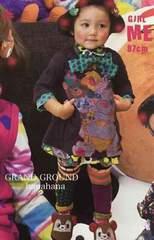 GRANDGROUND*カタログ掲載アイスクリームワンピースblack120