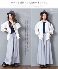 M ブルゾン スプリング 袖刺繍 ホワイト 春ジャケ 新品同様