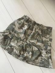 スカート☆110〜125