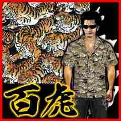 百虎総柄 アロハシャツ ヤクザ ヤンキー オラオラ系 半袖 服 派手 和柄 109黒-XL
