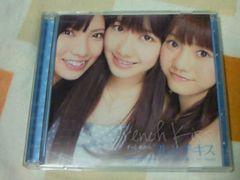 CD+DVD アニメ メジャー 第6シリーズED ずっと前から Type-B フレンチキスAKB48