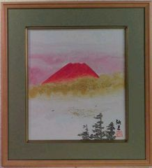 絵画 日本画 小谷津雅美『赤富士』真作保証