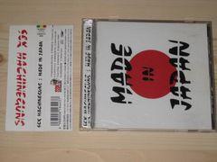 【アルバム】SEX MACHINEGUNS MADE IN JAPAN 【CD】