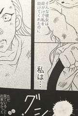 名探偵コナン同人誌 コナン×灰原哀  映画 純黒の悪夢