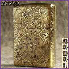 六字真言 全面総立体彫り オイルライター ZORRO 金 zippo 梵字