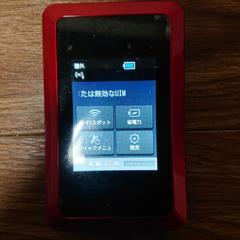UQ Wi-Fi WALKER ポケットWi-Fi