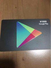 Googleplay1500  【格安出品】