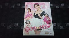 【DVD】ラブホなお仕事【レンタル落ち】
