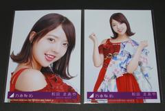 乃木坂46 夜明けまで強がらなくてもいい 生写真2枚 和田まあや