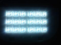 かまぼこ型、LEDルームランプ18連(軽〜普通車)