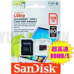 即決 128GB 爆速80MB/s SANDISK microSDXC マイクロSD Class10 クラス10
