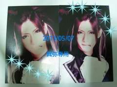 Wizard2009年咲綺トレカ2枚◆17日迄の出品即決