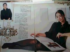 石原さとみ/上戸彩/北乃きい/逢沢りな[kindai]切抜き(2009年2月
