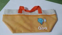 Qooのバッグ