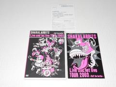 DVD★SHAKALABBITS Live and let live TOUR 2003