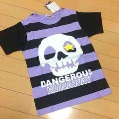 新品◆ドクロ◆ボーダー半袖Tシャツ◆パープル150スカル