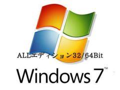 Windows 7 全エディション対応 インストールDVD 32bit/64bit版