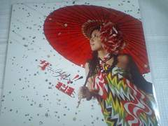 MINMI「サマータイム+Are Yu Ready feat.10FEET」非売品プロモアナログ盤(新品
