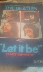 THE・ビートルズ『レット・イット・ビー』