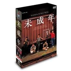 ■DVD『未成年 DVD-BOX』香取慎吾 反町隆史 浜崎あゆみ