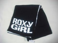 om128 ROXY GIRL ロキシー ニットマフラー ブラック