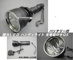 LED ハンディライト 充電器付きQ5 懐中電灯