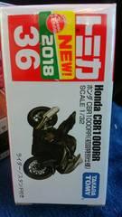 トミカ 36 初回特別仕様 ホンダ CBR1000RR 限定品 販売終了品 ブラック